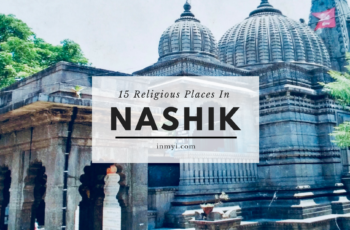 15 religious places in Nashik